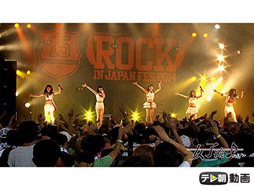 #21 ROCK IN JAPAN FESTIVAL 2014完全密着&なつやすみ満喫企画!