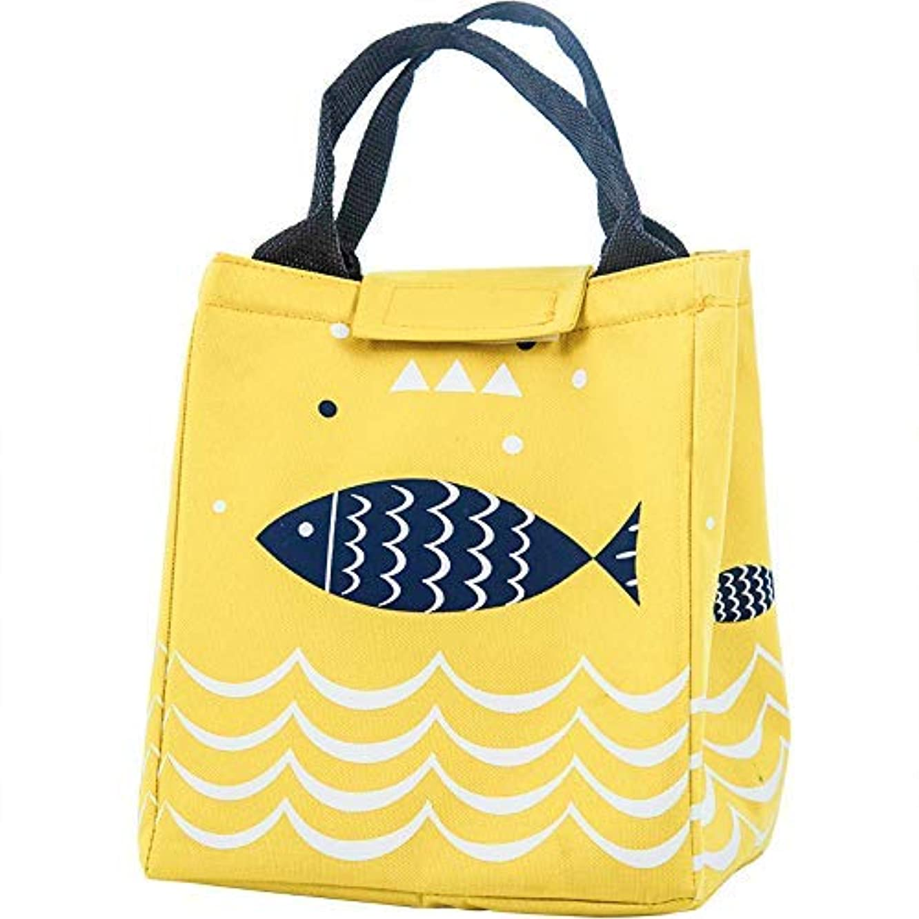 Naranqa Insulated Lunch Bag Reusable Lunch Box Cute Canvas Fabric with Aluminum Foil, Printed Lunch Tote Handbag Fordable for Women,Men,School, Office (Yellow Fish)