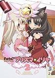 Fate/Kaleid liner プリズマ☆イリヤ DVD通常版 第2巻[KABA-10167][DVD]