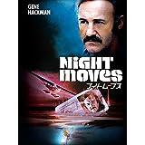 ナイトムーブス(1975) (字幕版)