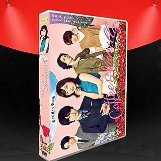 日本DVD のドラマ コーヒー&バニラ DVD 完整版 5枚組DVD 全10話を収録dvd