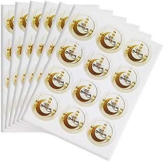 ملصقات للعيد بعبارة عيد مبارك، زينة اسلامية تلائم اجواء رمضان (ذهبي 120 قطعة)