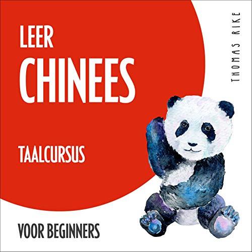 Leer Chinees - taalcursus voor beginners