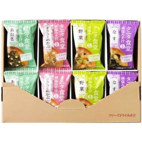 マルコメ フリーズドライ タニタ食堂監修の減塩みそ汁 詰め合わせ 即席味噌汁 24食×3箱セット