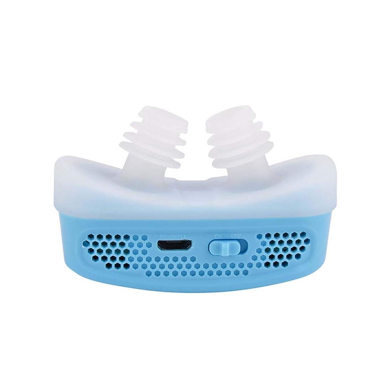 チロ整然とした毒いびき装置 電気ハム、いびき防止、いびき防止鼻、いびきを抑える呼吸補助器具の小型いびき用具