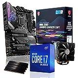 dcl24.de PC Aufrüstkit [13674] Intel i7-10700KF 8x3.8 GHz - 64GB DDR4 3600MHz, Z590-GC Mainboard B&le Kit, ohne onBoard Grafik, eigenständige Grafikkarte notwendig