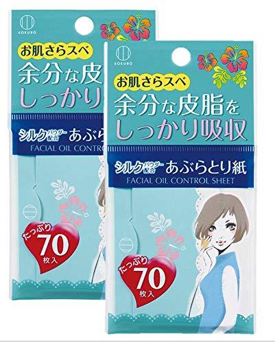 140 Gesichtsöl Löschpapier - Made in Japan - Face Blotting Paper - pack de 70 Blatt (X2 pack)