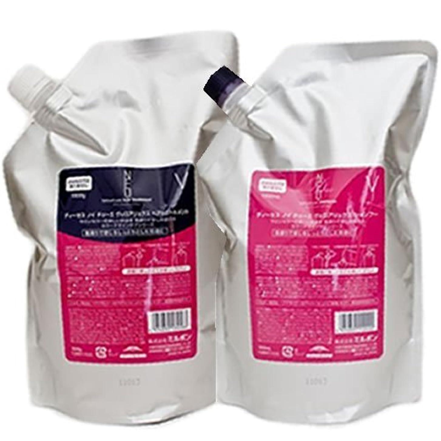 シビック知恵紫のミルボン ディーセス ノイ ドゥーエ milbon ヴェロア シャンプー <1000mL>&トリートメント<1000g>詰め替え セット
