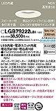パナソニック(Panasonic) 天井埋込型 LED(電球色) ダウンライト 美ルック 浅型10H 高気密SB形 拡散タイプ(マイルド配光) 調光タイプ(ライコン別売) スピーカー付 埋込穴φ100 LGB79222LB1