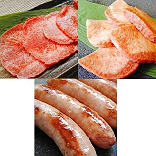 牛タン 食べ比べ 焼肉セット(牛タンスライス・厚切り牛タン・牛タン入りウインナー)合計300gのセットです ユーエイエム