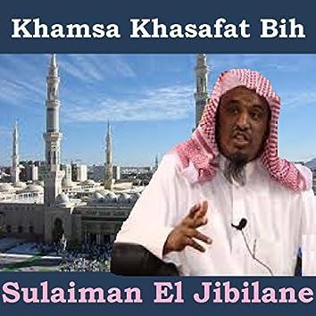 Khamsa Khasafat Bih (Quran)