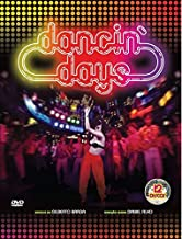Dancin' Days (Rede Globo, Novela) - 12 DVDs Box