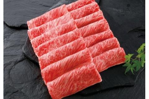 山形牛肩ロースすき焼き用スライス肉490g入りギフト