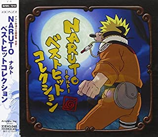 Best Hit Collection by Naruto (2004-11-17)