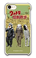 (C)TSUBURAYA PROD. iPhoneXSMax ハードケース 「怪獣散歩/散歩デザイン」:1