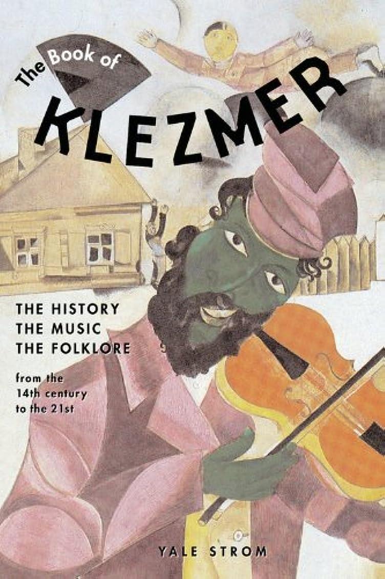 冒険家カナダ食堂The Book of Klezmer: The History, the Music, the Folklore (English Edition)