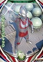 ウルトラマンフュージョンファイト/3弾/3-035 ウルトラマンジャック N