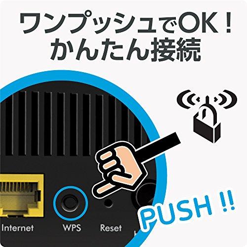 『NETGEAR WiFiルーター 無線LAN AC1700 速度 1450+300Mbps R6350』の8枚目の画像