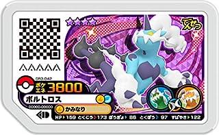 ポケモンガオーレ GR3-039 ボルトロス【グレード4】