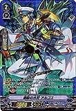 ヴァンガード V-TD03/S01 潮騒の水将 アルゴス (日本語版 SP) トライアルデッキ第3弾「蒼龍レオン」