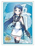 ブシロードスリーブコレクションHG (ハイグレード) Vol.793 艦隊これくしょん -艦これ- 『五月雨』