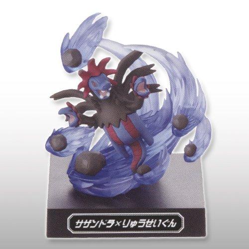 ポケットモンスター 技ミュージアム vol.004 サザンドラ×りゅうせいぐん 単品 バンプレスト プライズ