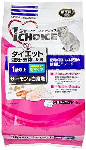 ファーストチョイス 成猫1歳以上 ダイエット サーモン&白身魚 1.6kg