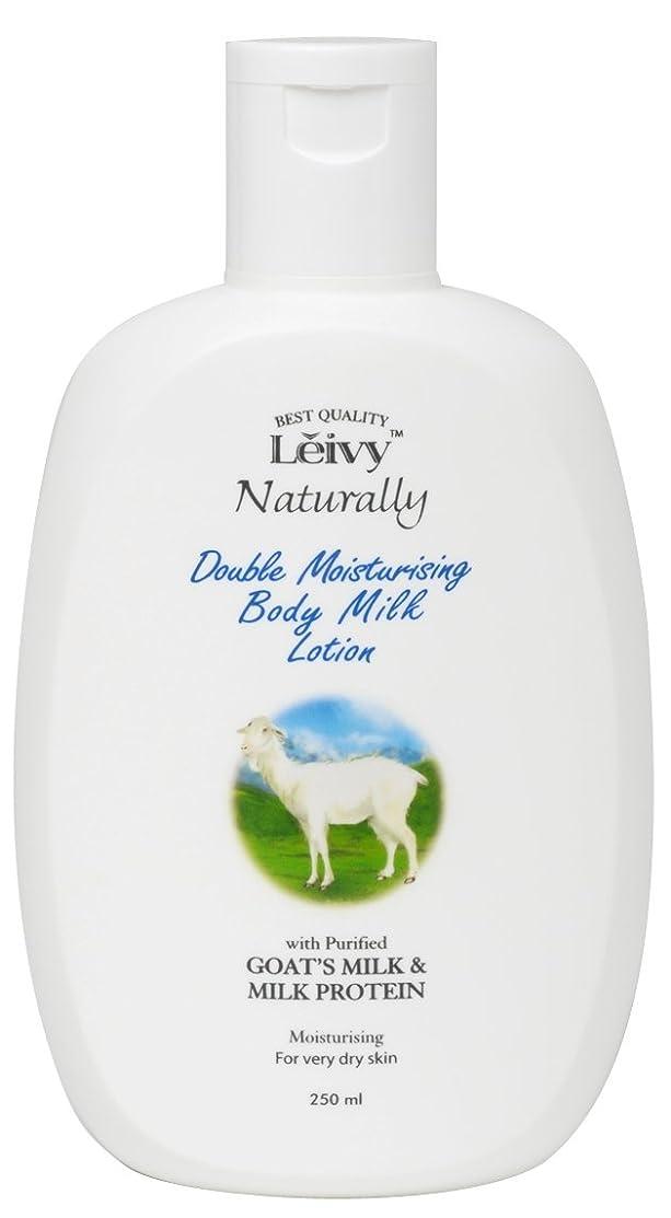 容器先に援助Leivy(レイヴィー) ボディローション ゴートミルク&ミルクプロテイン 250ml