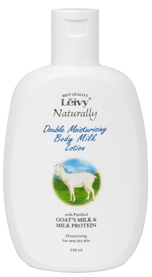 踊り子売り手注文Leivy(レイヴィー) ボディローション ゴートミルク&ミルクプロテイン 250ml