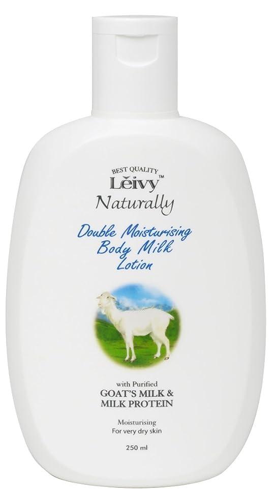 製品パワー犠牲Leivy(レイヴィー) ボディローション ゴートミルク&ミルクプロテイン 250ml
