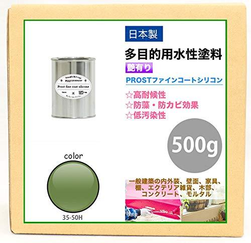 屋外用 多目的用 水性塗料 35-50H 抹茶グリーン 500g/艶あり 内装 外装 壁 屋内 ファインコートシリコン つやあり 多用途