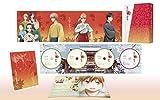 ちはやふる3 DVD-BOX 上巻[TCED-4591][DVD] 製品画像