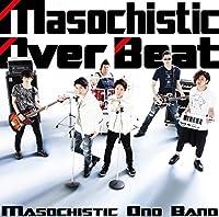 Masochistic Ono Band - Masochistic Over Beat [Japan CD] DGUR-10003 by Masochistic Ono Band (2014-12-10)
