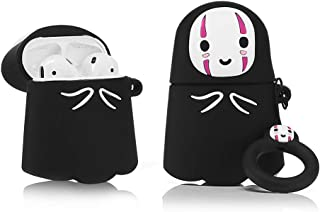 LEWOTE Airpodsケース エアポッド カバー 保護ケース 耐衝撃 紛失防止 AirPods第2世代と第1世代に適用防塵 漫画 リングロープ 滑り止め キーチェーン 可愛い 萌え萌え 人気 (カオナシ)(1パック)