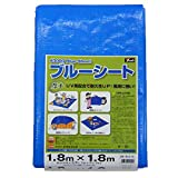ユタカメイク ブルーシート(#3000) 1.8m×1.8m BLZ-01