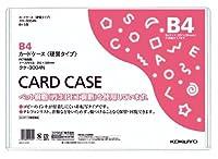コクヨ カードケース クリアケース 環境対応 硬質タイプ B4 クケ-3004N Japan