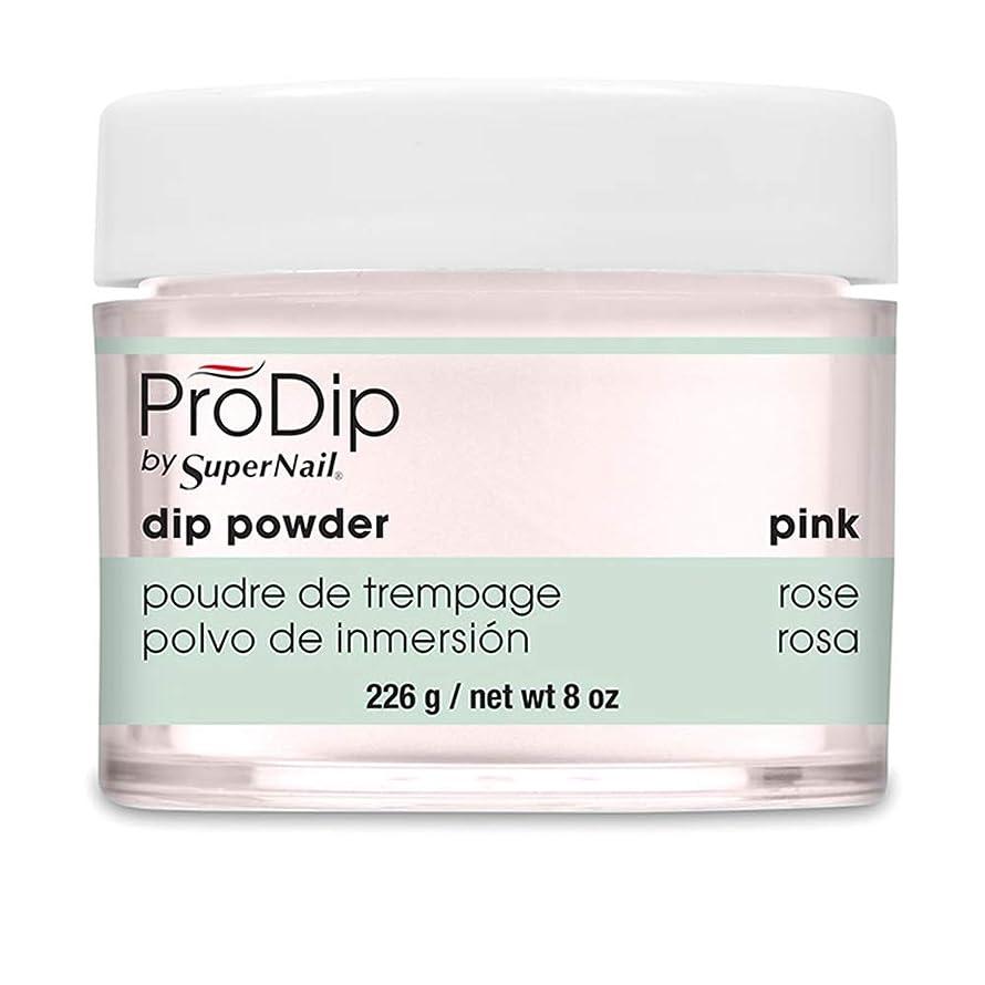現実的アカデミー有毒SuperNail - ProDip - Dip Powder - Pink - 226 g/8 oz