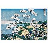JUNIWORDS Poster, Katsushika Hokusai, Fuji gesehen aus