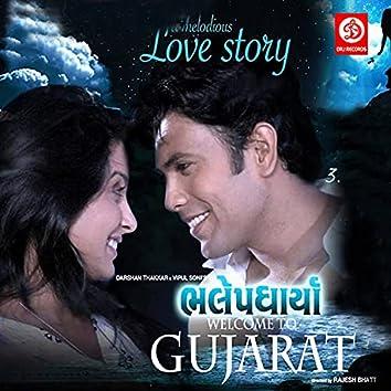 Bhale Padharya Welcome To Gujarat