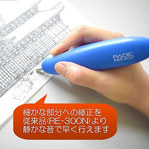 サクラクレパス『電動消しゴム(RBE400)』
