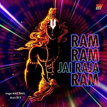 Ram Ram Jai Raja Ram