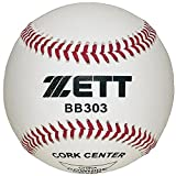 ZETT(ゼット) 硬式 野球 ボール 練習用 1ダース(12球入り) BB303D