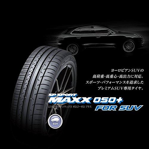 第5位:DUNLOP(ダンロップ)『SP SPORT MAXX 050+ FOR SUV』