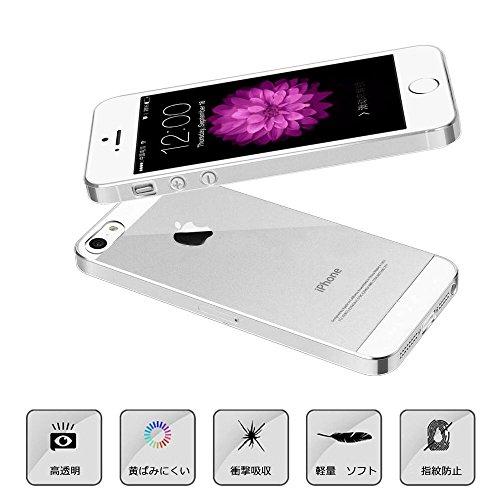 『iPhoneケース5SE0 (透明)』の1枚目の画像