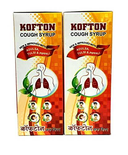 Kofton Ayurvedic/Herbal Cough Syrup - 100Ml - 2 Bottles