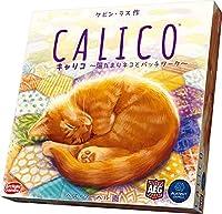 アークライト キャリコ 完全日本語版 (1-4人用 30-45分 10才以上向け) ボードゲーム