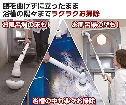 マリン商事充電式バスポリッシャー2WAYタイプEL-40085