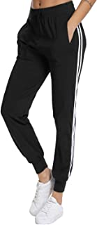 SEASUM Women's Side Striped Joggers Loose Sports Running Trousers Tracksuit Jogging Bottom Workout Pants
