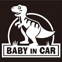 imoninn BABY in car ステッカー 【パッケージ版】 No.71 ティラノサウルスさん (白色)