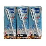 Lactasoy Azúcar de leche de soja paquete de 36 x 250 ml 0.25 ml - Pack de 36